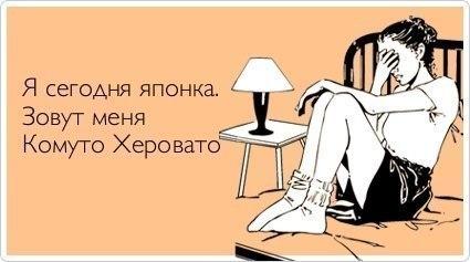 Комикcы - Страница 2 EYnskv580zw