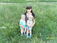Светлана Тагирьянова, 16 января 1989, Челябинск, id161622697