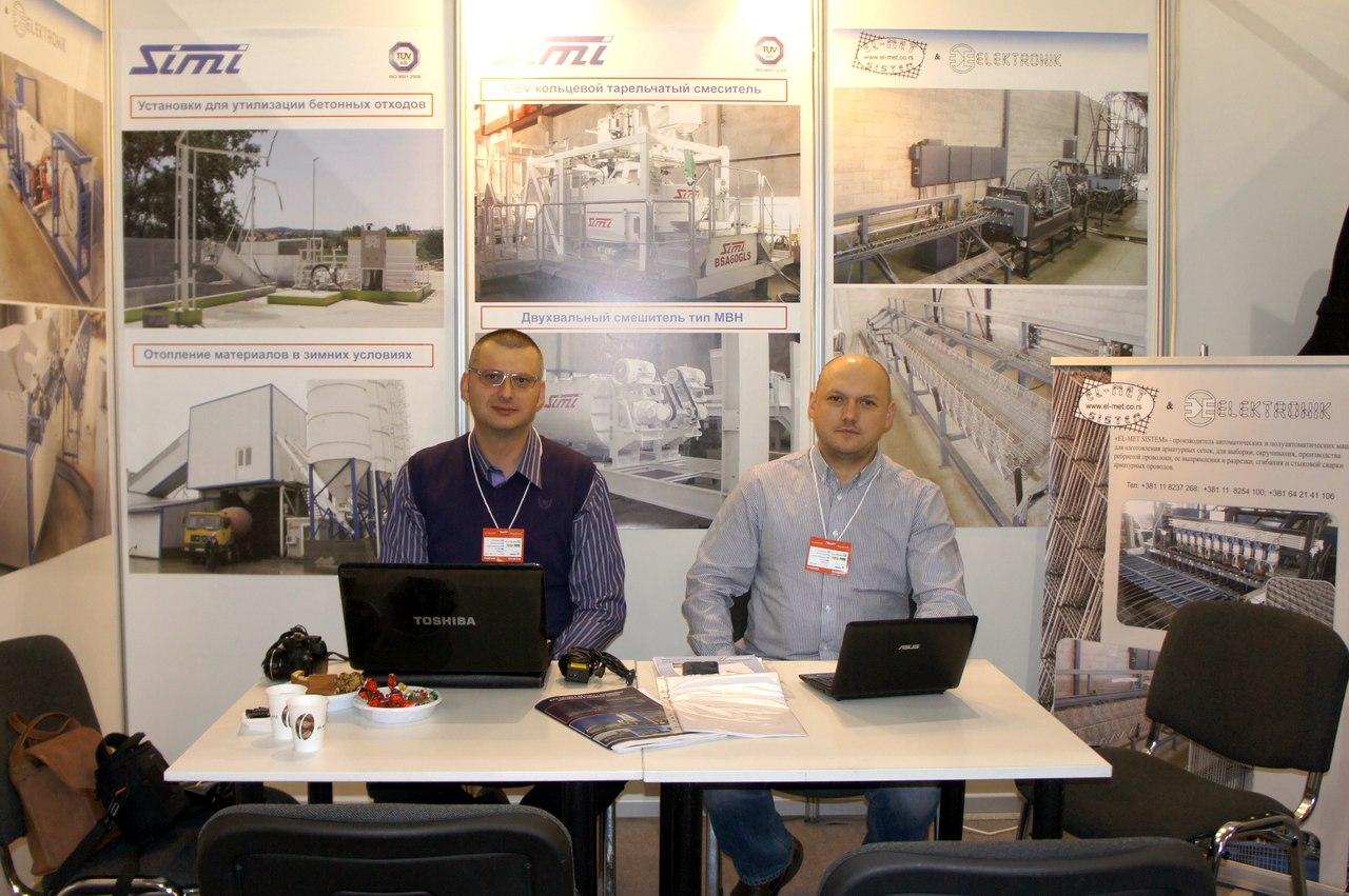 Компания Simi достойно представила свою экспозицию на выставке Kievbuild-2013