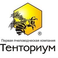 Βалерия Πахомова, 1 сентября , Челябинск, id205868407