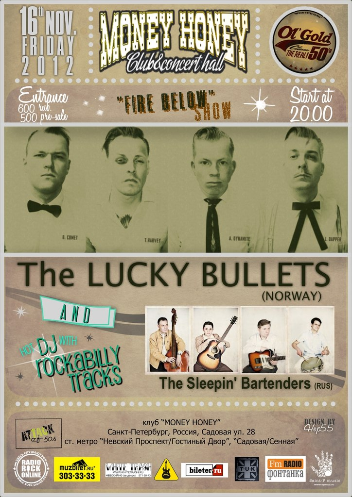 16.11 LUCKY BULLETS (NOR) в Петербурге!