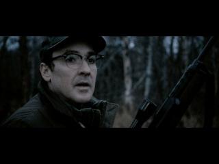 Мерзлая Земля/ The Frozen Ground (2013) Дублированный трейлер №2