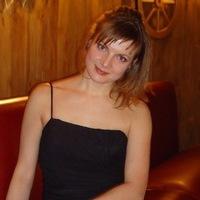 Светлана Веринова