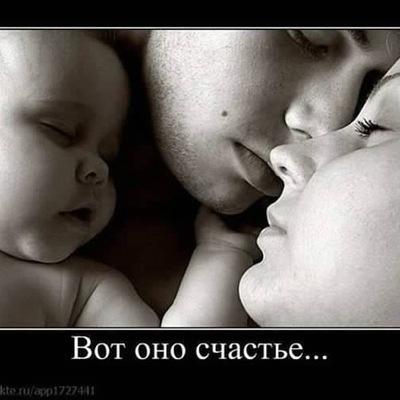 Aigerim Satybaeva, id202276668