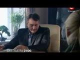 Мать-и-мачеха  8 серия (04.04.2013)