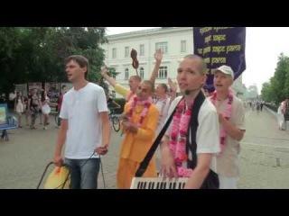 Харинама-санкиртана 2013.07.12 с Нижегородскими брахмачари