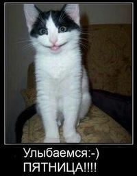 Виниамин Иванесов, id53226097