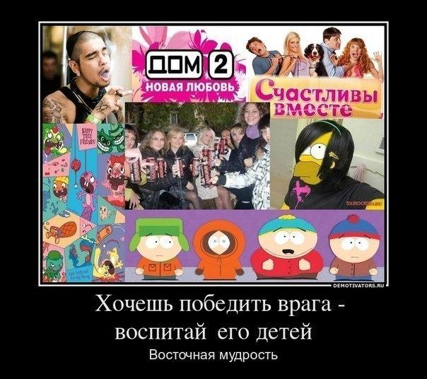 Оставили после смотреть армянские приколы на русском этом, заметьте, разница