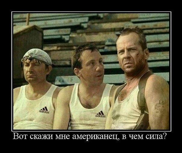 Интересный советский фильм посоветуйте называется прорыв