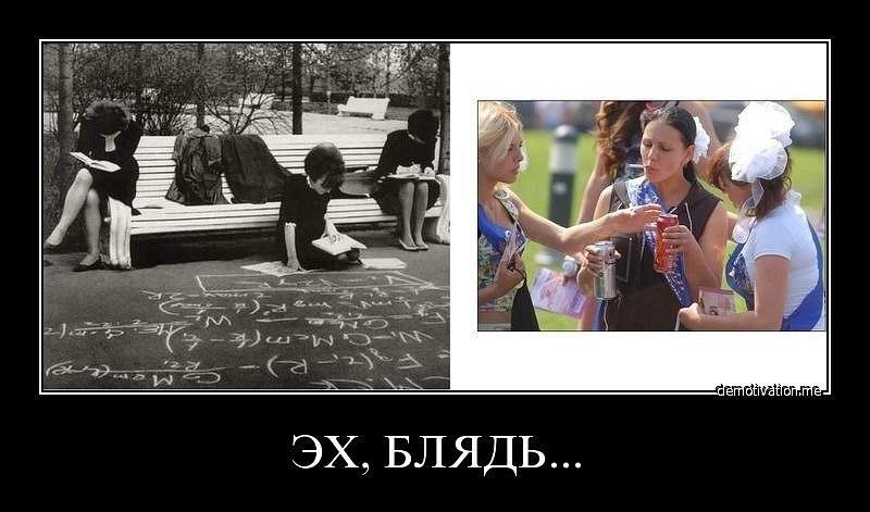 Рассветом приказал соц сеть вконтакте мир штор волгодонск два