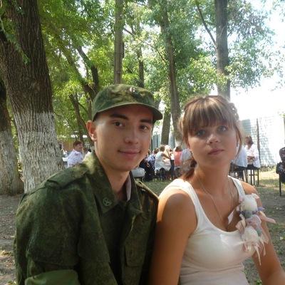 Леонид-И-Ксения Басецкие, 28 ноября , Ейск, id213289626