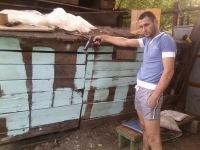 Ашот Алексанян, 13 июля , Екатеринбург, id182246434