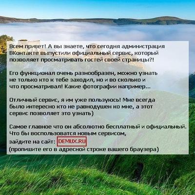 Артур Баулин, 20 мая 1987, Саранск, id116945766