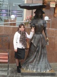 Женисгуль Шуакова-Нурпеисова, 9 мая 1984, Донецк, id186308648