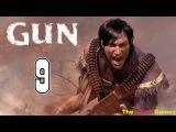 Прохождение Gun на тяжёлом [HD] - Часть 9 (Рудник)