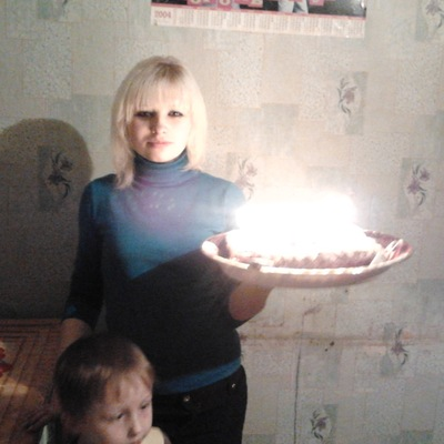 Олюничка Пах, 13 января 1990, Чапаевск, id139243036