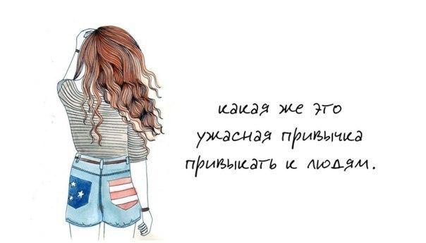 без тебя хорошо:
