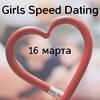Girls Speed Dating