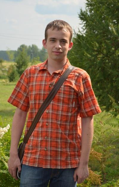 Игорь Картавых, 16 августа , Челябинск, id27330299