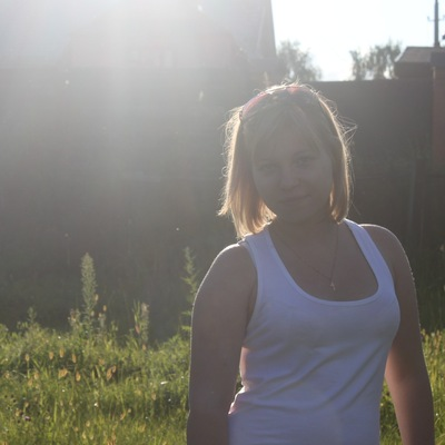 Татьяна Зенина, 25 января 1995, Красногорск, id12710347