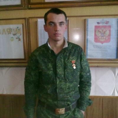 Александр Леонтьев, 8 апреля 1991, Пятигорск, id156119867