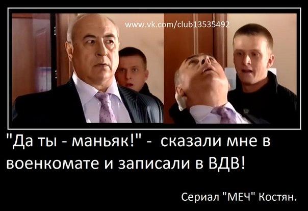 http://cs308326.vk.me/v308326869/97f/dfI4ZxHcIks.jpg