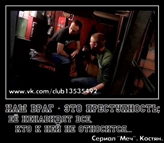 http://cs308326.vk.me/v308326869/cb9/3QmMak7xwTY.jpg