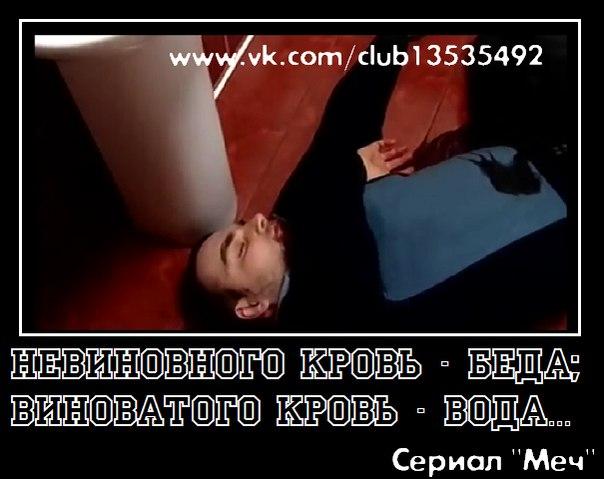 http://cs308326.vk.me/v308326869/d9b/YA7ku-qbaI8.jpg