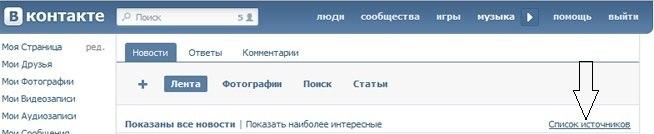 Новости рынок недвижимости украина