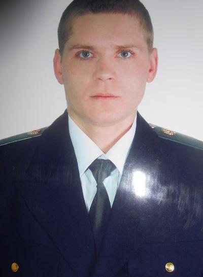 Олександр Шевчук, 9 февраля , Хмельник, id27310985