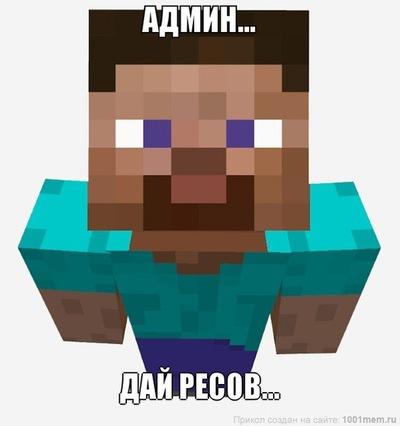 Матвей Артемьев, 26 ноября 1987, Пермь, id204191269
