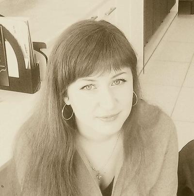 Юля Назаренко, 18 апреля 1986, Киев, id9690318