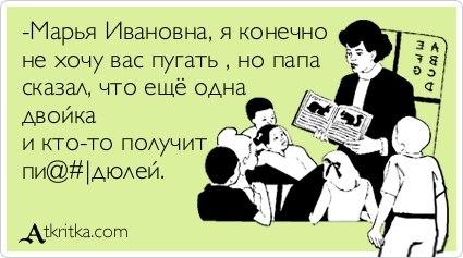 Изображение стороннего сайта - http://cs308327.userapi.com/v308327539/2ab/SitotvpASDg.jpg