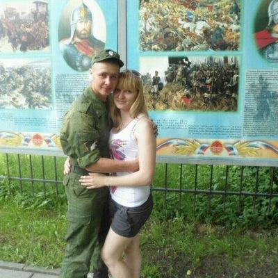 Данечка Юрлова, 7 августа 1994, Мичуринск, id158919776