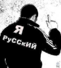 Ivan Matafonov, 20 марта 1995, Саяногорск, id85562843