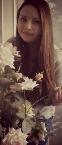 Анастасия Александровна, 11 апреля 1989, Мурманск, id203020093