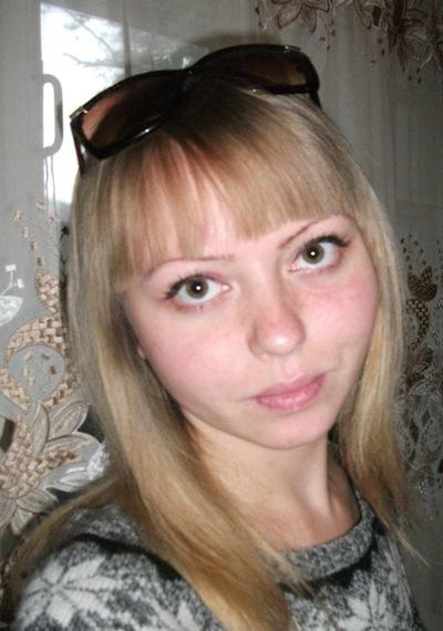 Ирина Чегодайкина, 27 ноября 1988, Уфа, id136317437