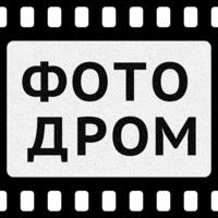 Фотодром