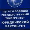 ПГУ ЮРИСПРУДЕНЦИЯ 131-УБ