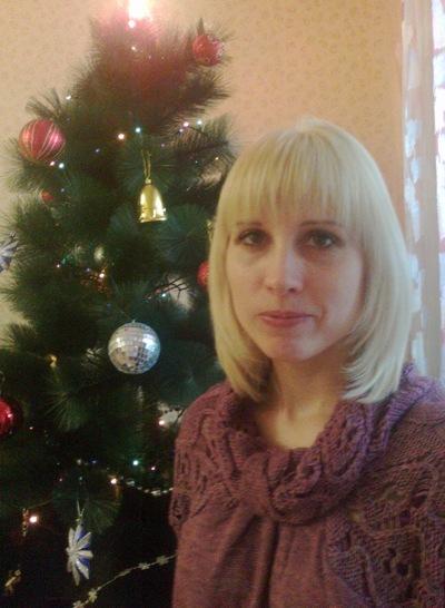 Елена Кургина, 14 февраля , Ессентуки, id192980767