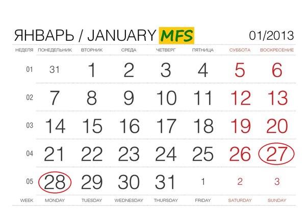 Календарь на 2015 а аниме