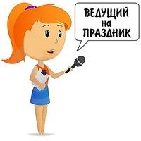 Наталья Самцова