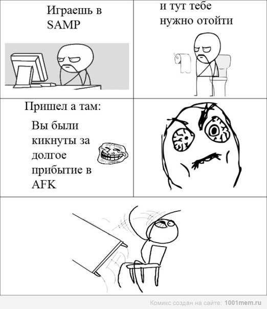 GTA комиксы приколы мемы...