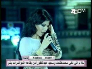 Haifa Wehbe - Ma sar VERY RARE! HQ!!