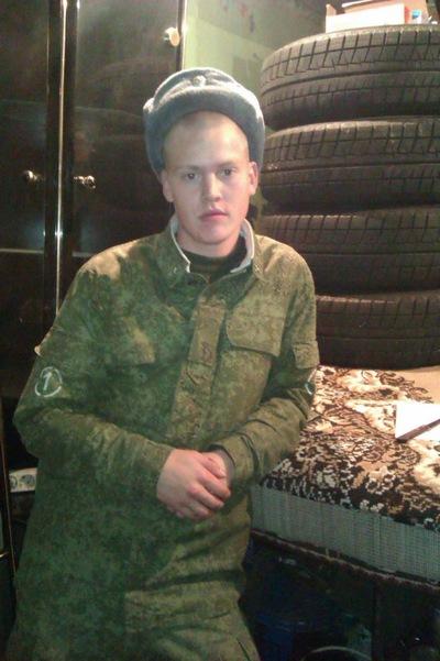 Дмитрий Лебедев, 22 мая , Сыктывкар, id36500098