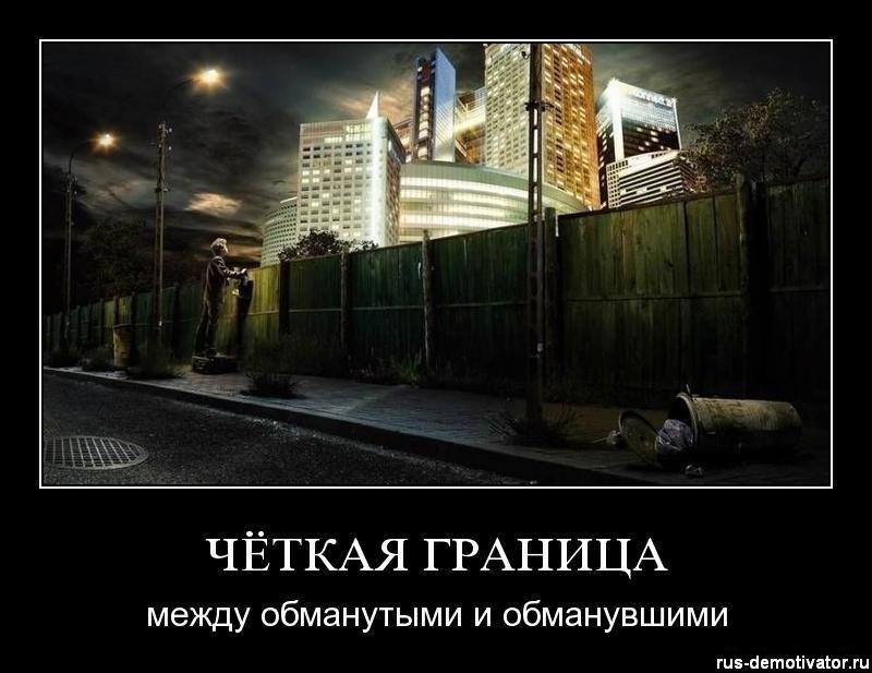 Что тебе максим журнал для мужчин фото российских звезд всегда является