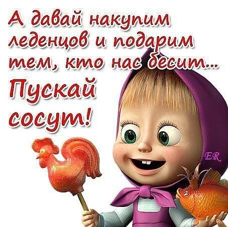 http://cs308330.vk.me/v308330533/1164/R8akUj2rEj8.jpg
