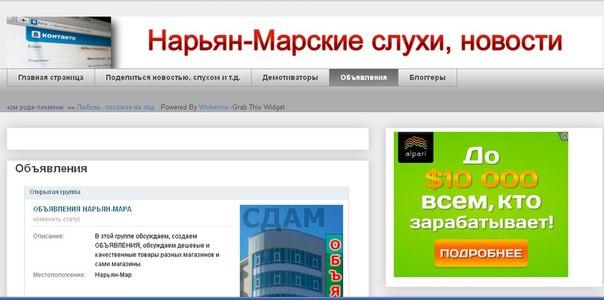 Объявления москва продажа автомобилей