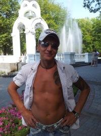 Сергей Савкин