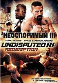 Стас Коношко, 1 ноября 1999, Витебск, id194935017